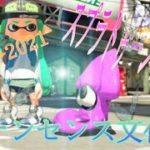 【スプラトゥーン2】2020→2021‼️ 今年初のキル集!【ナンセンス文学】