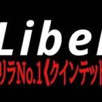 【荒野行動】ゲリラ No.1《クインテット》