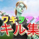 【カワキヲアメク】PAD勢のキル集!