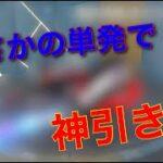 【荒野行動】東京喰種コラボ第二弾2万円課金してみた後編!!