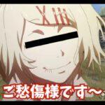 【CM】【荒野行動×東京喰種】鈴屋什造をガチャで当ててドン勝しようとしたら衝撃の結末に…