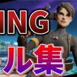 【KING】鬼低スペPC勢によるキル集