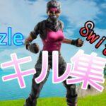 キル集 【Puzzle】