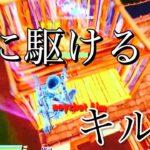 YOASOBI「夜に駆ける」フォートナイトキル集