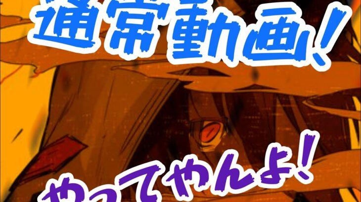 【荒野行動】キル集と配信しかしてこなかった男が遂に!