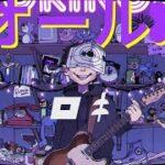 【スプラトゥーン2】ロキ×オールXキル集
