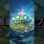 『コトダマン』ヒマが進撃の巨人コラボガチャ+3周年チケットガチャを引くやつ。