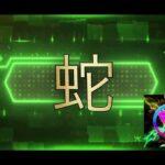 【荒野行動】キル集3