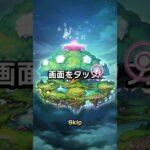 【コトダマン×進撃の巨人コラボ】30連ガチャ引いた結果