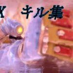 [Apex Legends] 一本満足キル集 #5
