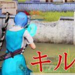 【荒野行動】進撃の巨人の『紅蓮の弓矢』で贈るキル集!