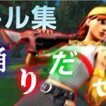 【Ado – 踊】ポテ20の視聴者さんのキル集 #1