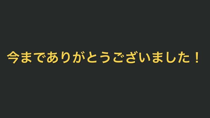 【荒野行動⠀】本気のキル集 &最後のキル集