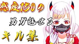【荒野行動】メイスト プチキル集