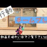 【荒野行動】キル集 Part3