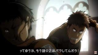 【逆再生】「進撃の巨人」とカップヌードルがコラボ!【進撃の謎肉】