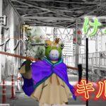【荒野行動】キル集×臨界ダイバー