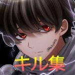 【APEX】キーマウ歴3か月のキル集#9