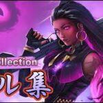 【VALORANT】キル集 Kill collection Japanese player Valorant