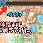 【ポコダン】あえて戦鎚の巨人と普通に戦ってみた!【進撃の巨人】