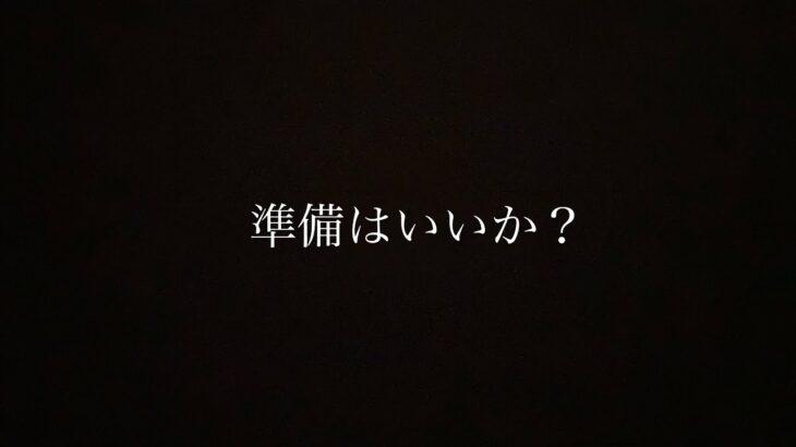 ライフアフター × 進〇の巨人 コラボ第2弾?!